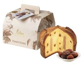 romantica-panettone-al-marron-glace-small